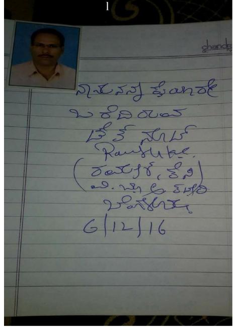 Death Note Ramesh Gowda.pdf 001