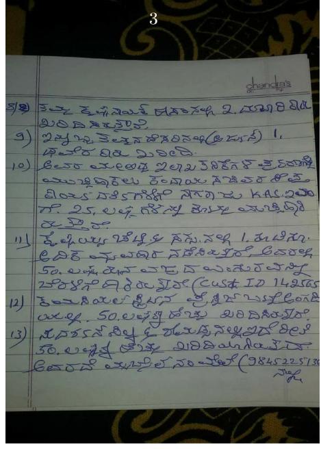 Death Note Ramesh Gowda.pdf 003