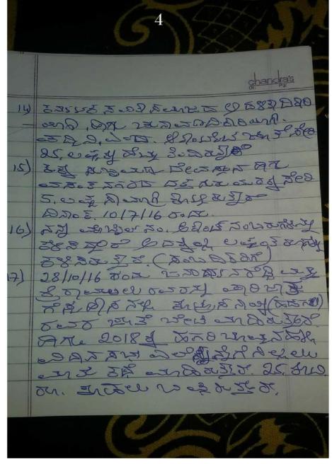 Death Note Ramesh Gowda.pdf 004