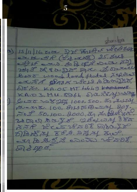 Death Note Ramesh Gowda.pdf 005