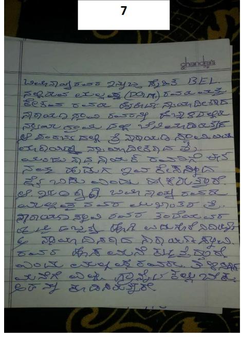 Death Note Ramesh Gowda.pdf 007