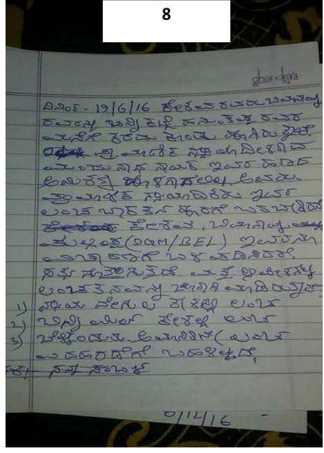 Death Note Ramesh Gowda.pdf 008