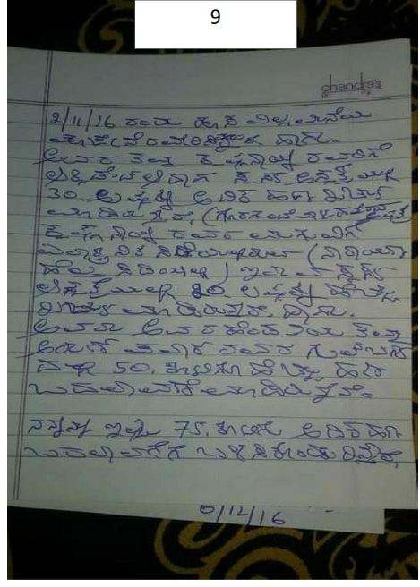 Death Note Ramesh Gowda.pdf 009