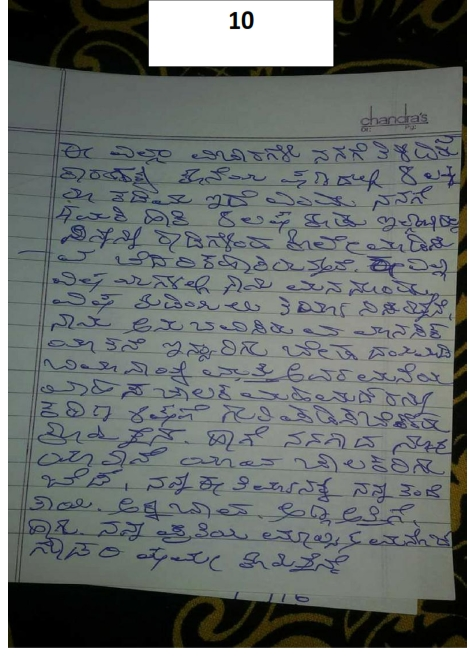 Death Note Ramesh Gowda.pdf 010