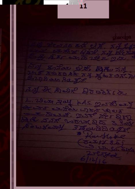 Death Note Ramesh Gowda.pdf 011