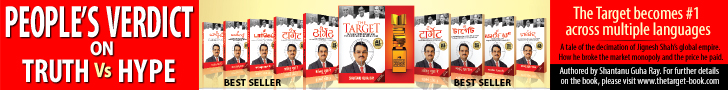 The Target: Awarded the most popular book of the year 2017 in business