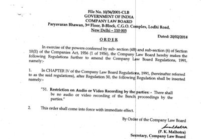 CLB order audio recording