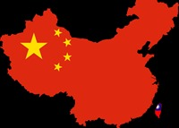 Chinese law firms: Giant