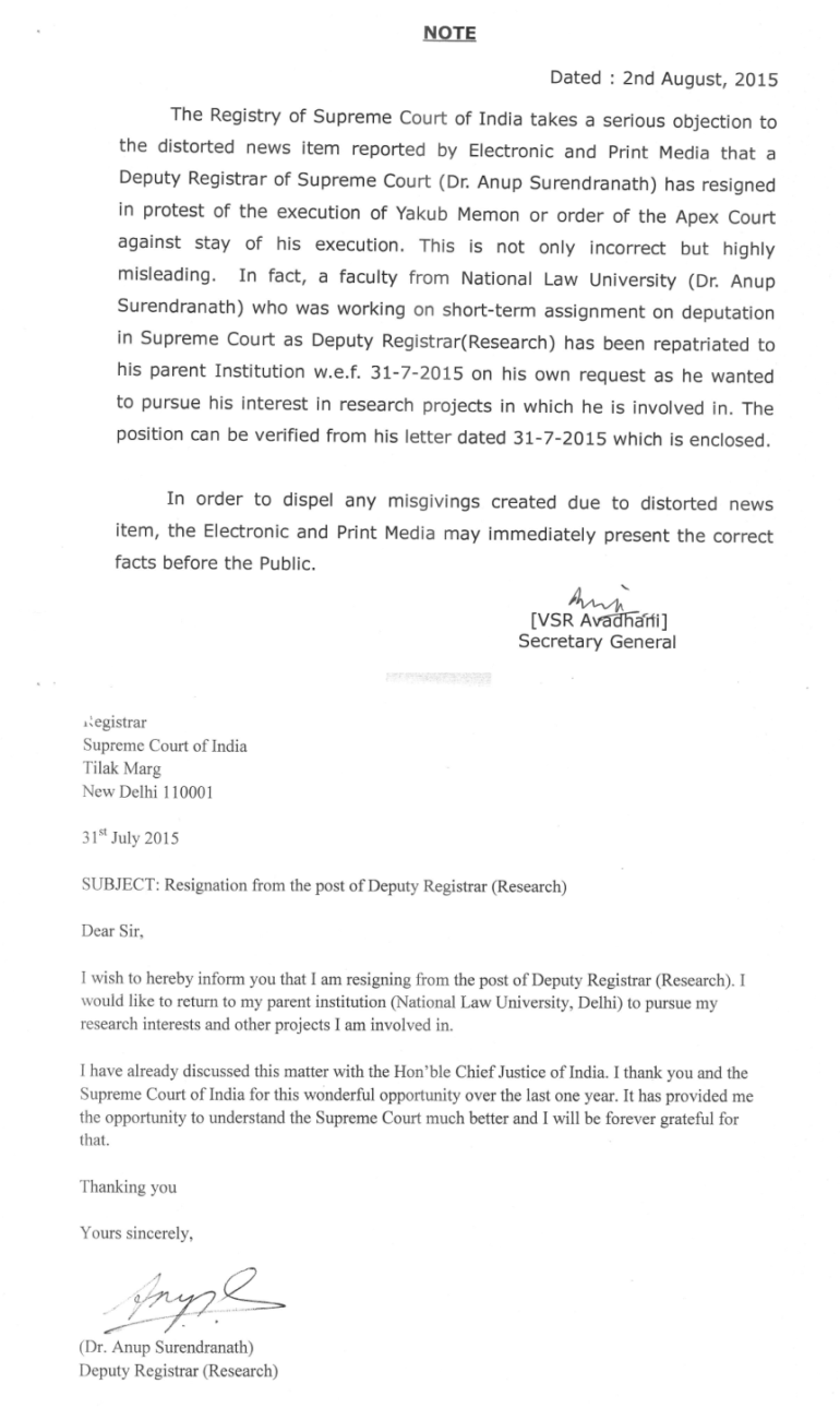 sc seriously objects to distorted news item of anup sc press release and resignation letter