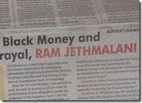Ram Jet ad
