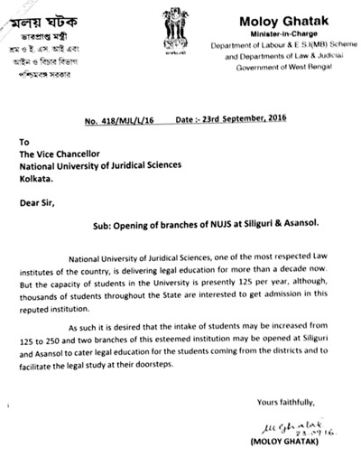 WB Government request to open 2 new NUJS branches