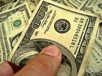 BCI: Dollars