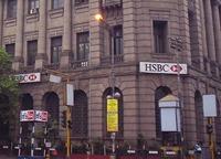 HSBC Kolkata