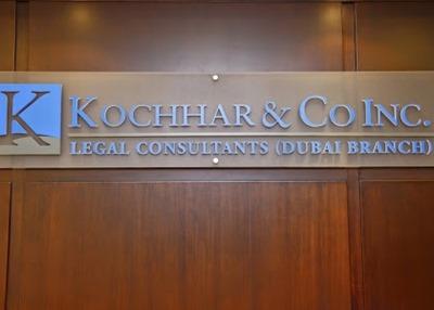 Kochhar Inc Dubai