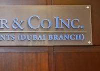 Kochhar Inc: Dubai