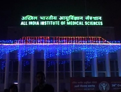 AIIMS: Treating (Photo via AIIMS website gallery)