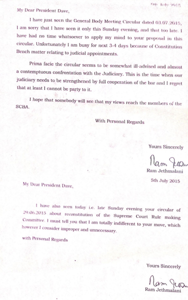 """Ram Jethmalani: """"I regret that at least I cannot be party to it"""""""