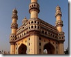 hyderabad-charminar-by_Habeeb