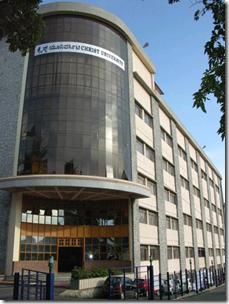 Christ College: Being in Bangalore helps