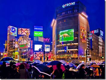 Tokyo: Half protectionist, half liberalised bengoshis profession