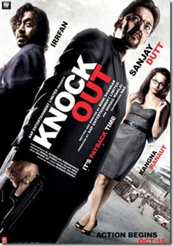 Knock-out movie