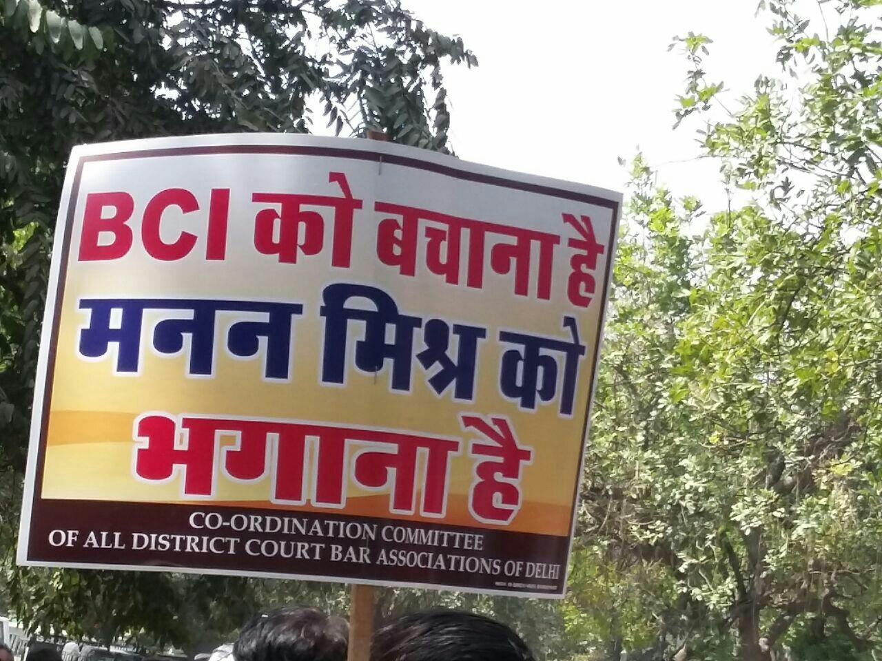 Translation: Have to save the BCI, have to oust Mishra