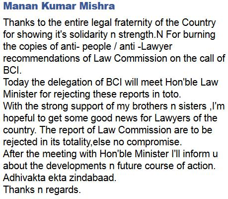 BCI chair Manan Kumar Mishra vowed 'no compromise' today over Law Com proposals to ban strikes