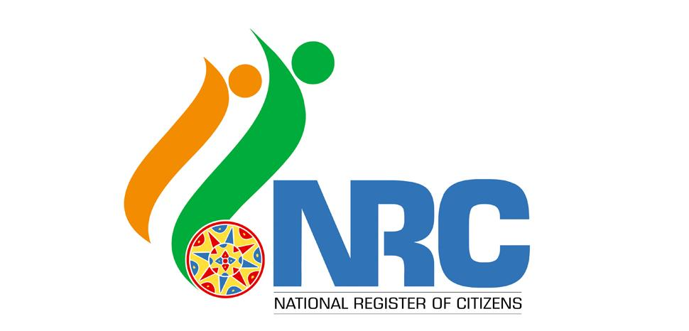 NLUs team up to make NRC live up to its friendly logo, if that is possible